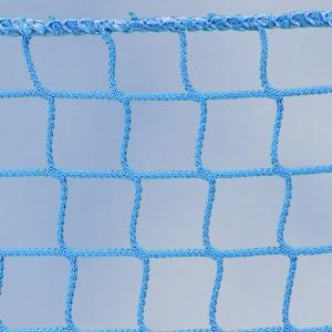 Universal Schutznetz - Blau, Höhe 1,0mtr. / Meterware