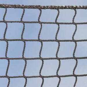 Universal Schutznetz - schwarz, Höhe 0,6mtr. / Meterware.
